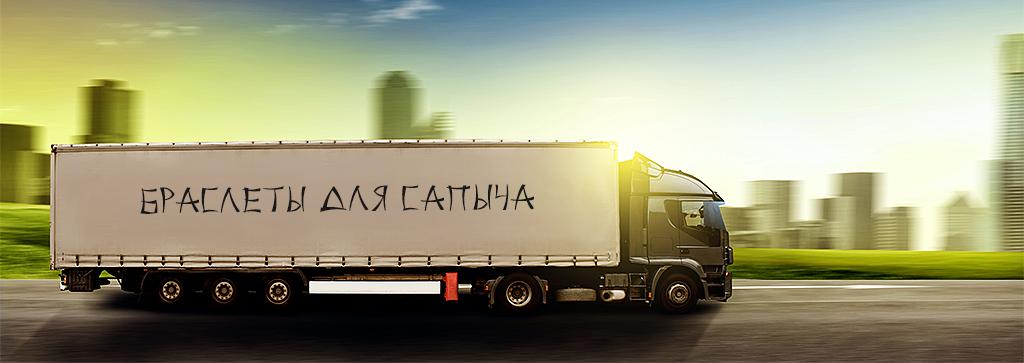 карго компании, что такое карго компании, сколько стоит карго компания, как доставить из китая, доставка грузов из китая, как доставить товар из Китая, работа с карго компаниями, для чего нужны карго компании, как платить карго компании,