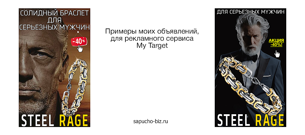 my-target-pervye