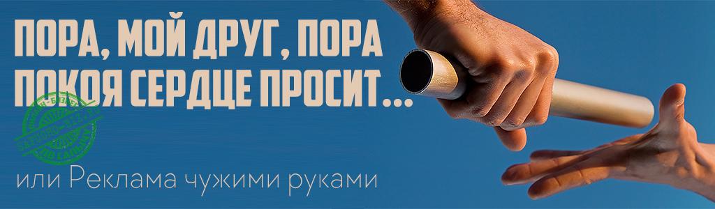 реклама в сообществах, реклама вконтакте, ретаргетинг вк,