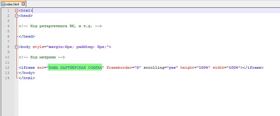 как скопировать сайт, как сохранить страницу сайта, как скопировать страницу, сохранить чужой сайт, скопировать чужую страницу, как копировать сайт, как копировать страницу,