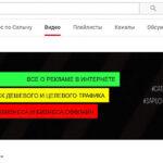 Первая 1000 на Youtube