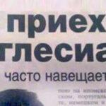 Рекламный заголовок