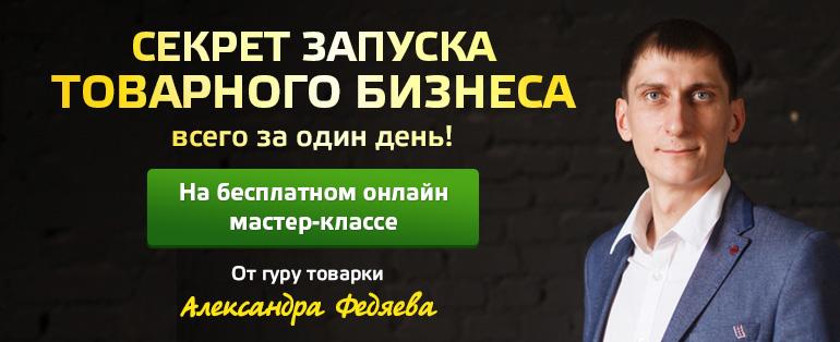 Узнай бесплатно!